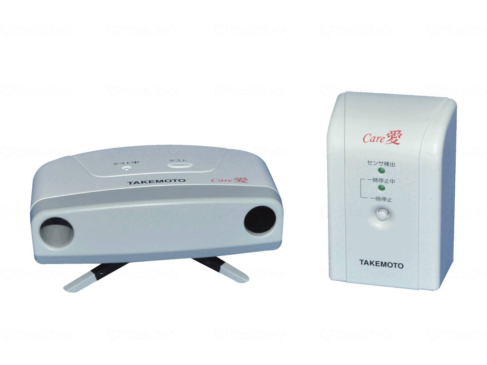 Care愛 超音波離床センサー(無線タイプ)
