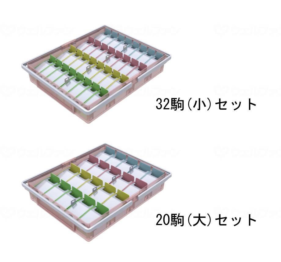 投薬箱(取手付) 32コマセットの画像