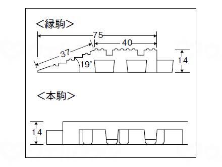 スノコ サンソフト 本駒の画像