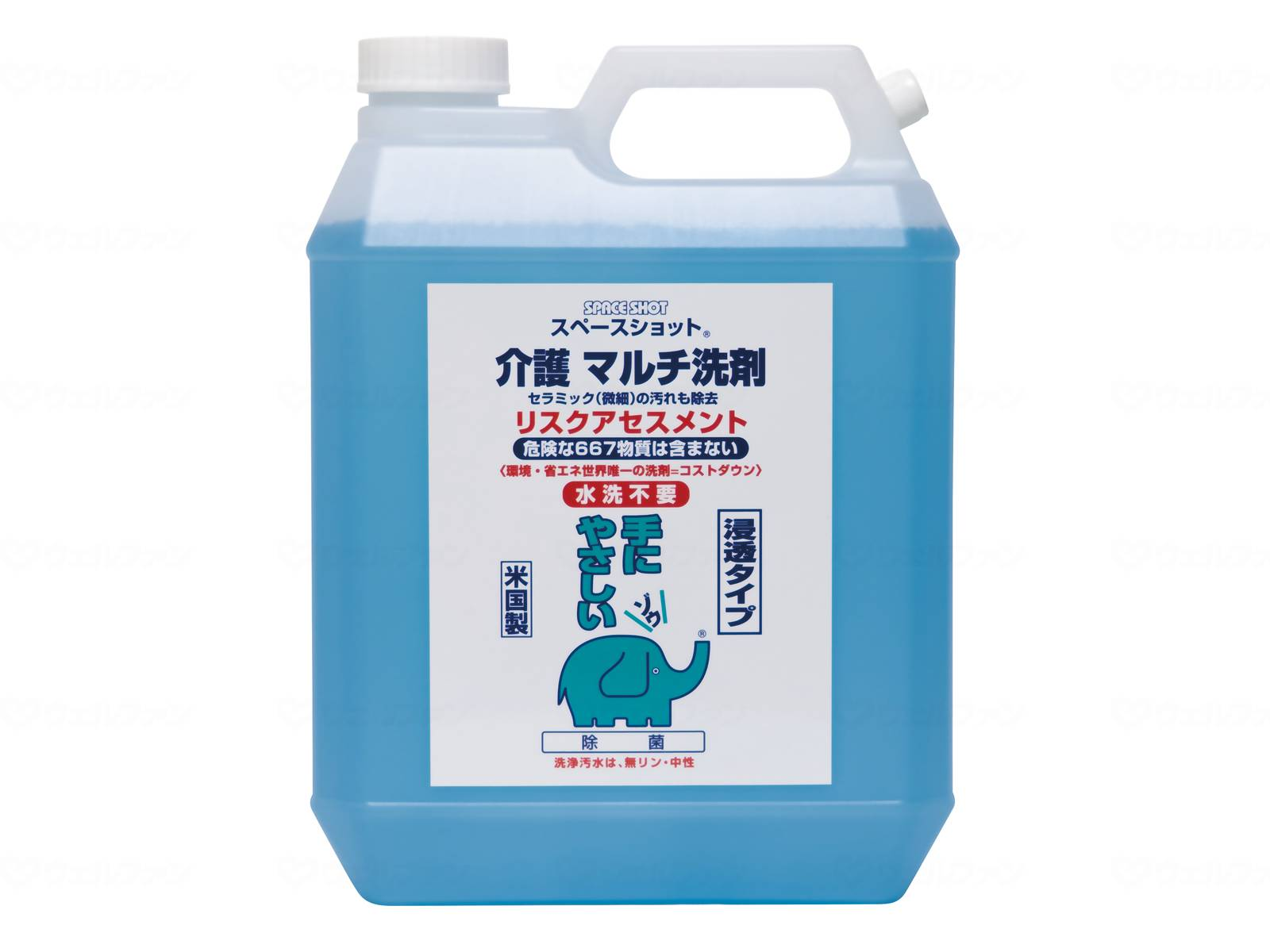 介護用マルチ洗剤 4L 【ケース販売】