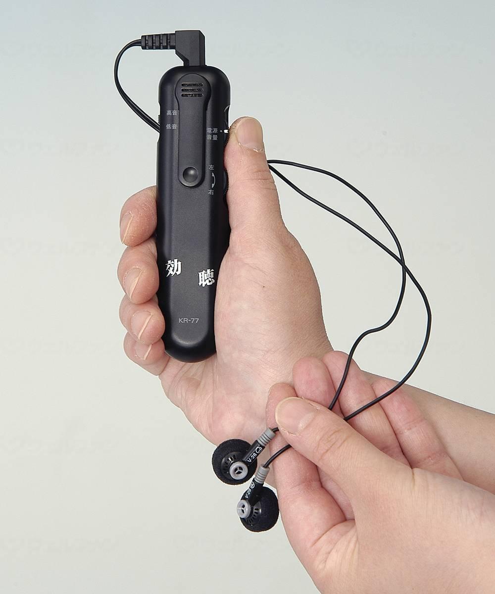 高感度集音器 効聴の画像