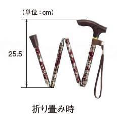 ハッピーステッキ(折りたたみ杖高さ調整付)の画像