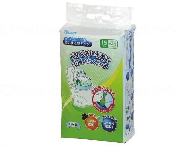 ポータブルトイレ用 使い捨て紙バッグ(15枚入)
