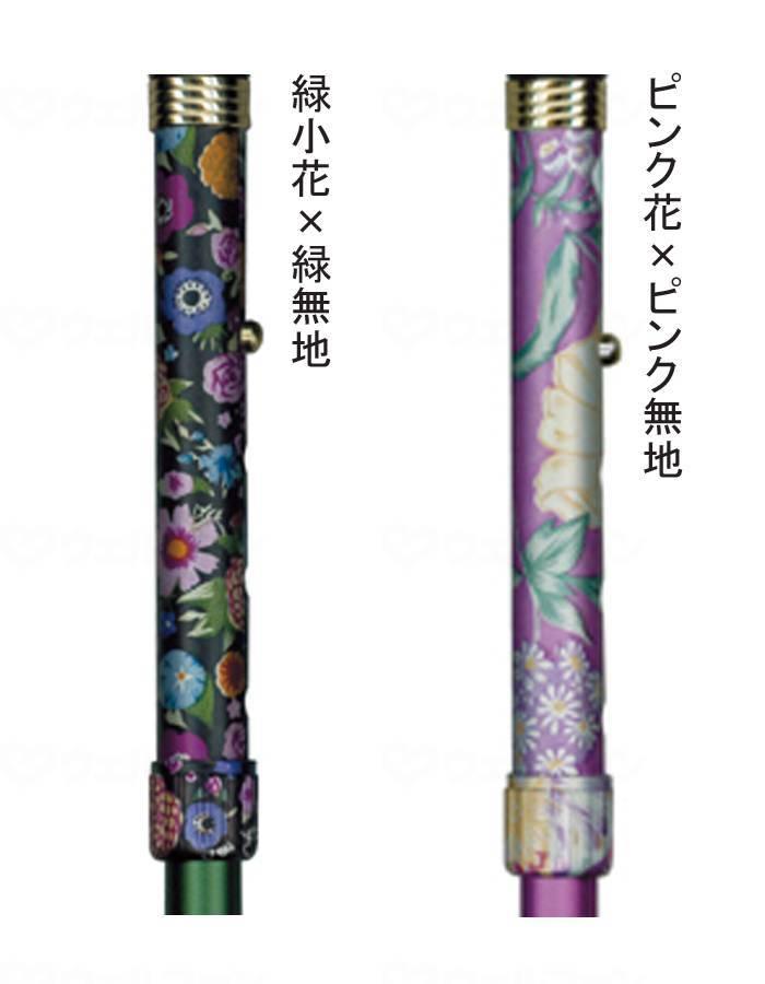 手元アクリル L型(黒) アルミ4段折穴調整式 ピンク花×ピンク無地の画像