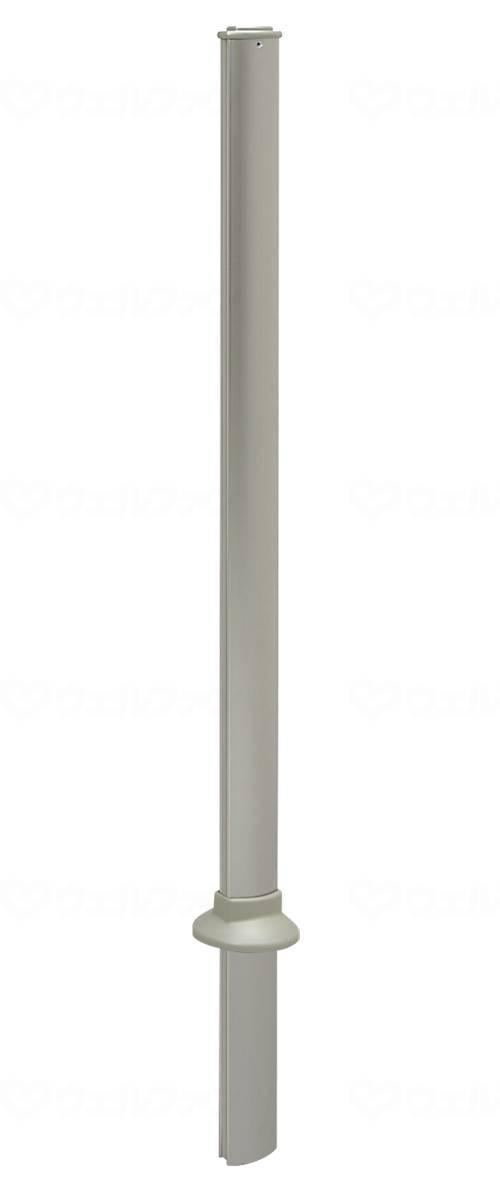 支柱埋め込み固定式(高さ調節無し)の画像