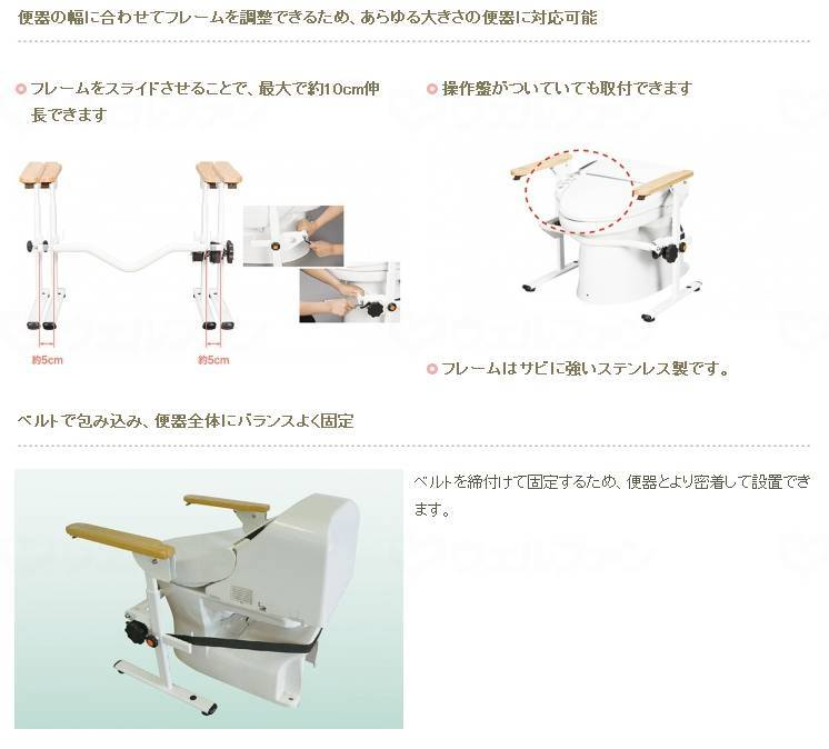 洋式トイレ用 ベストサポート手すり ひじ掛け固定の画像