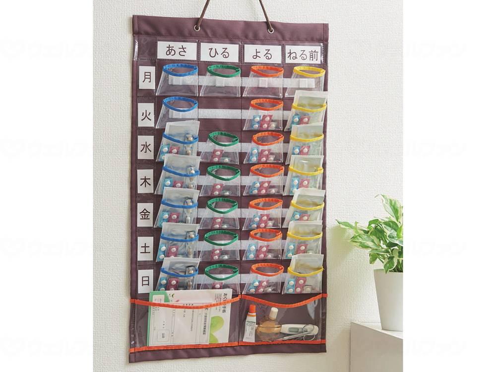 入れやすくて出しやすいお薬カレンダーの画像