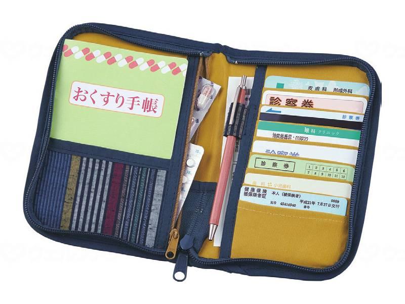 久留米織お薬手帳カバーの画像