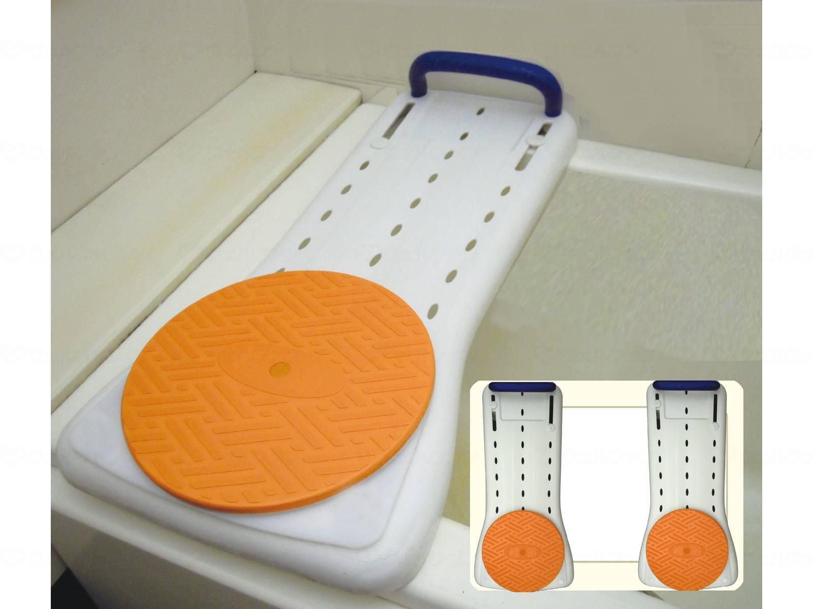 福浴 回転バスボード樹脂74の画像