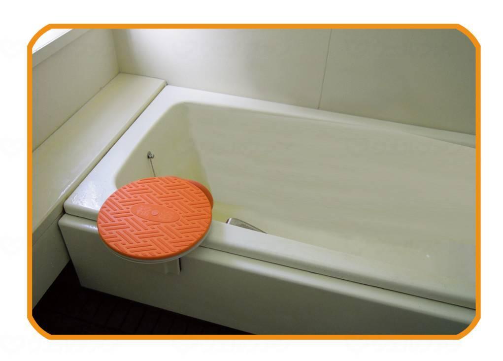 福浴回転バスタブ座面 Sの画像