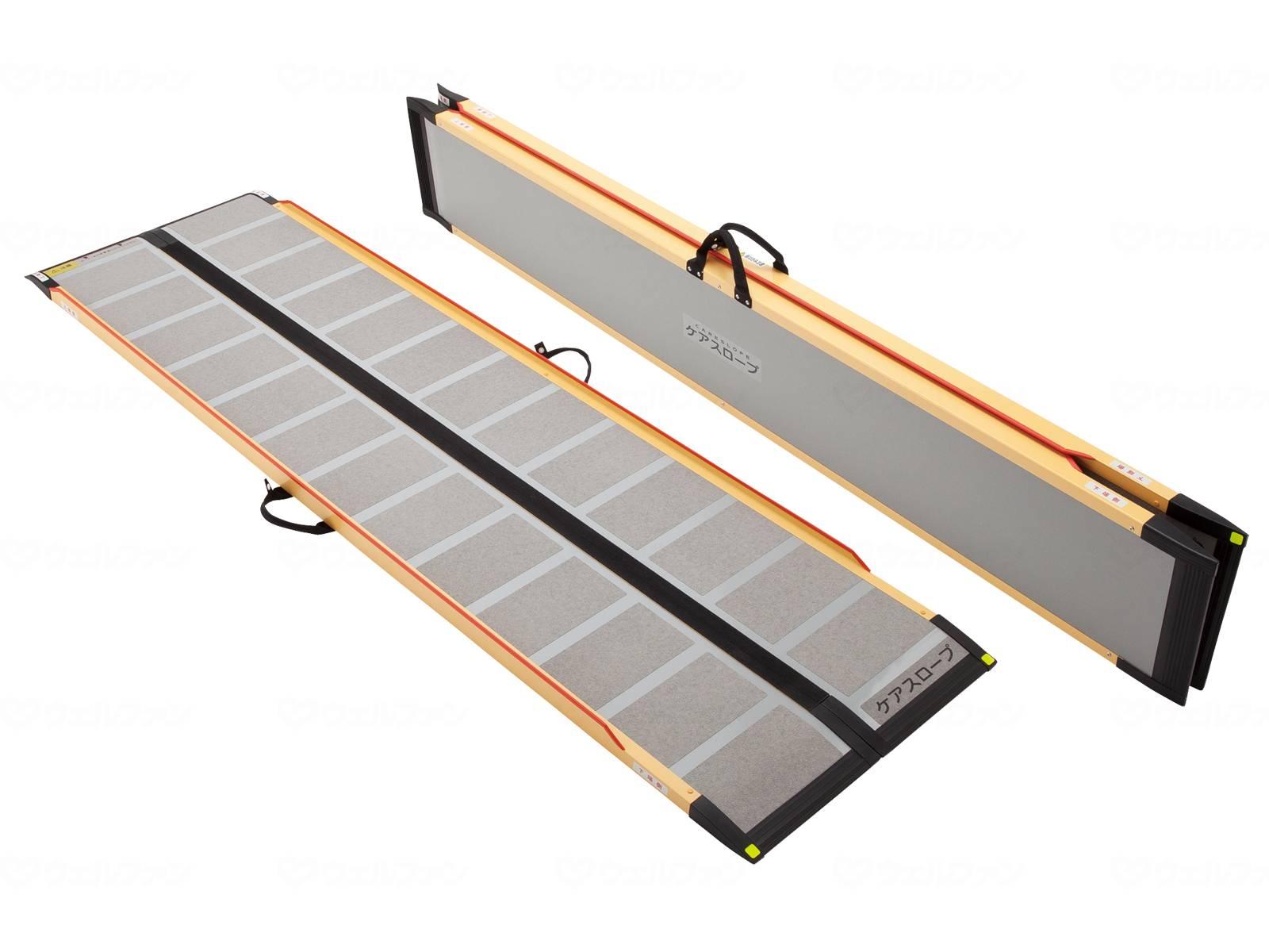可搬型スロープ ケアスロープ(カーボン) 2.4mの画像
