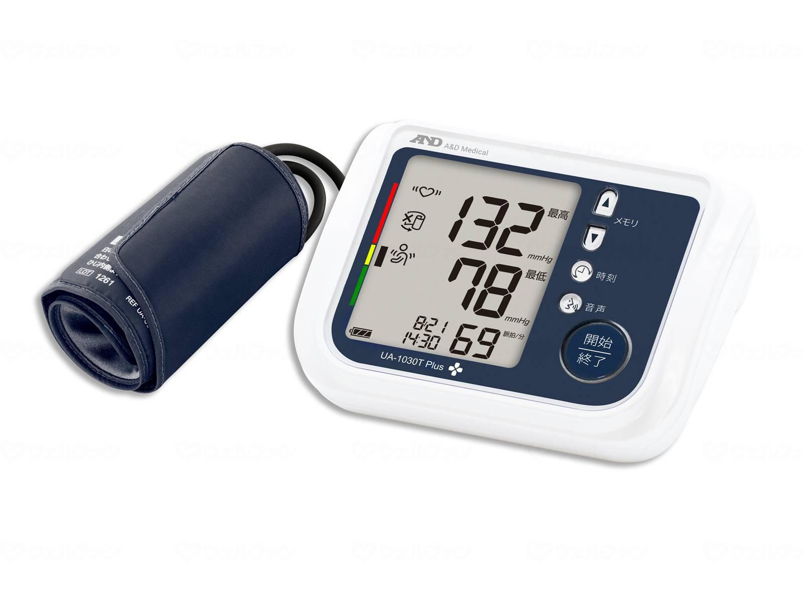 上腕式血圧計UA1030TPlusの画像