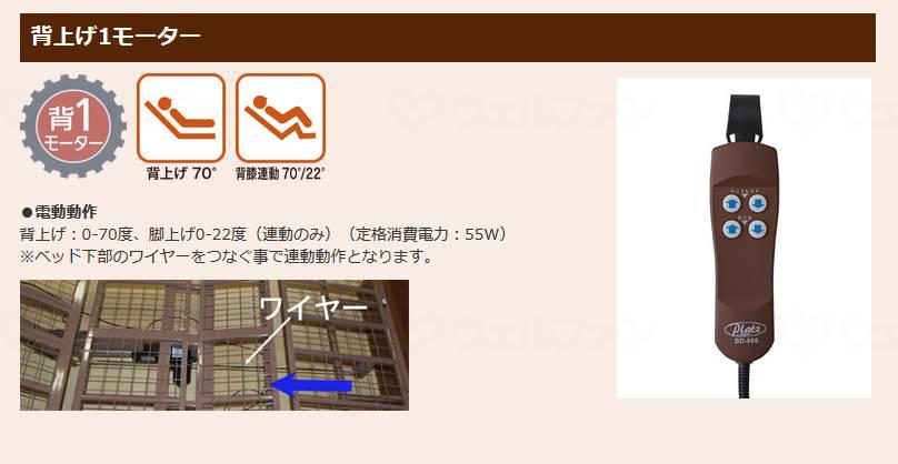 1M NEWケアレットフォルテII(フラット)ダブルコイルマットレスの画像