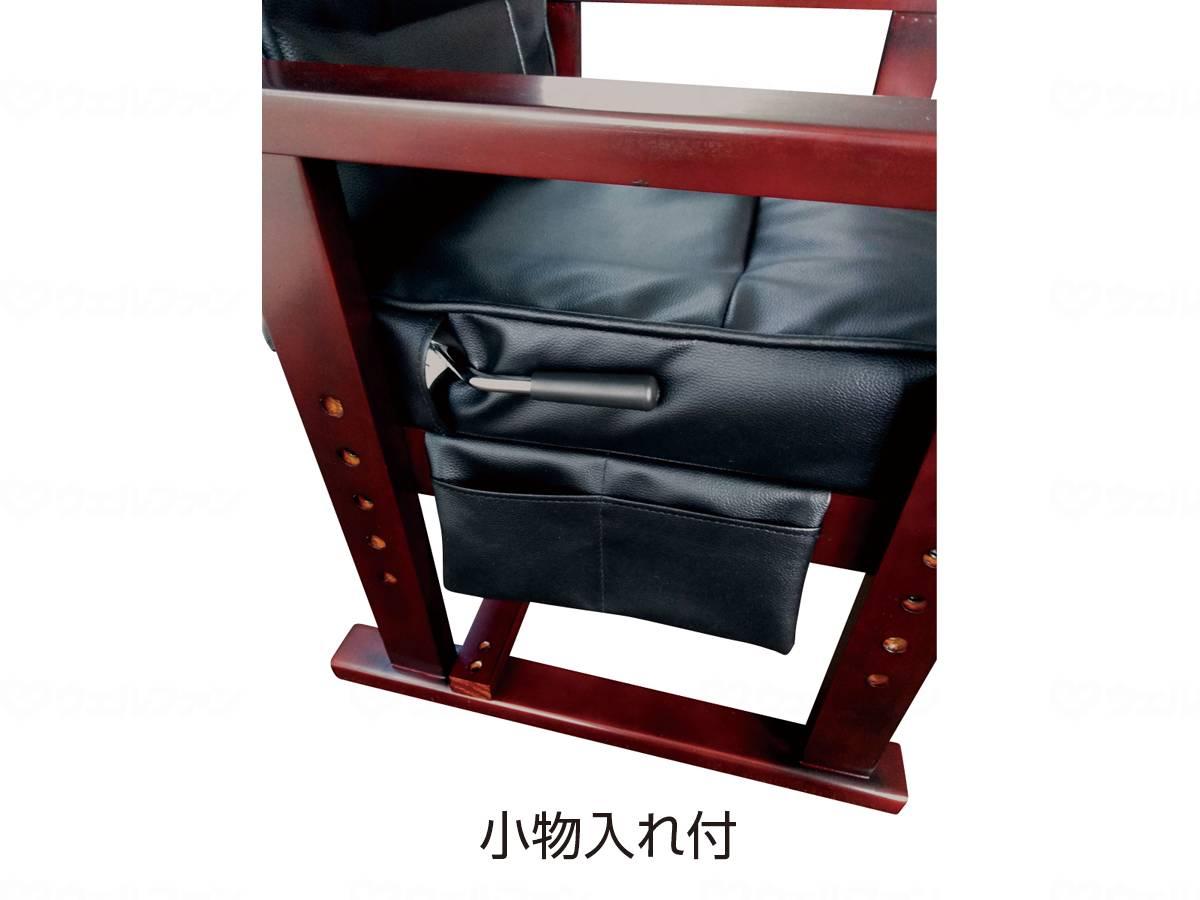 思いやり座椅子2の画像