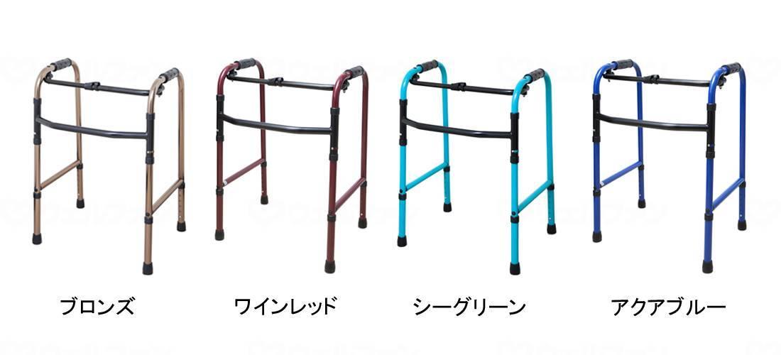 折りたたみ式歩行器の画像