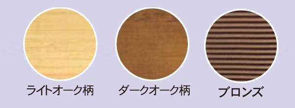 バリアフリーレール(フラットタイプ) 160×4000 ブロンズの画像