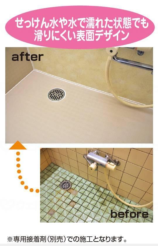 浴室用床シート あんから 2mの画像