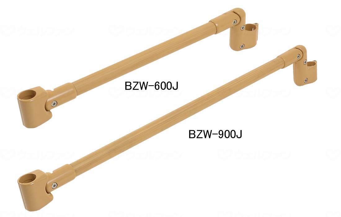 わたレールJ手すりジョイントタイプ BZW-900Jの画像