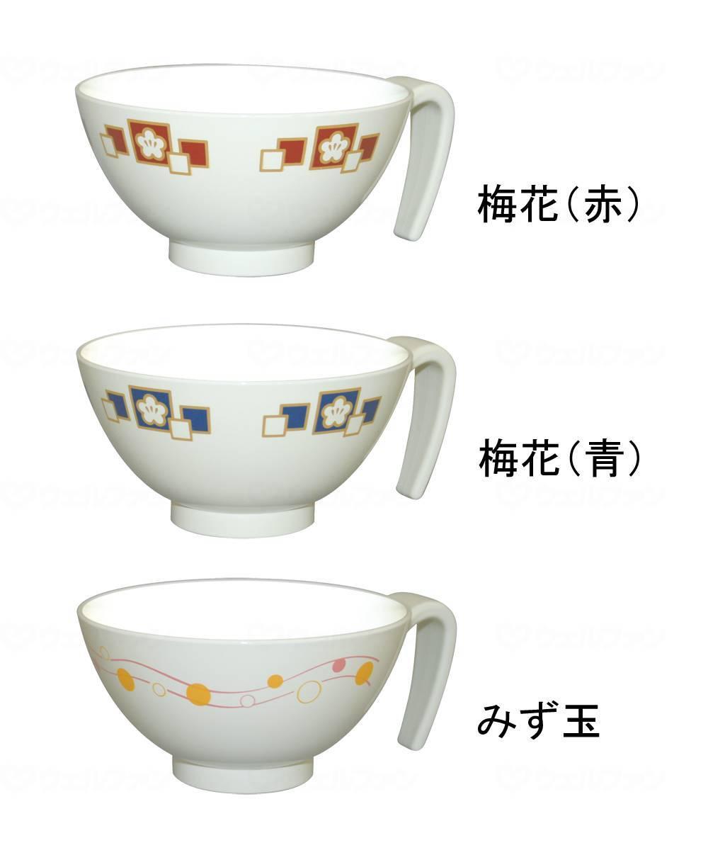 取っ手付飯碗の画像