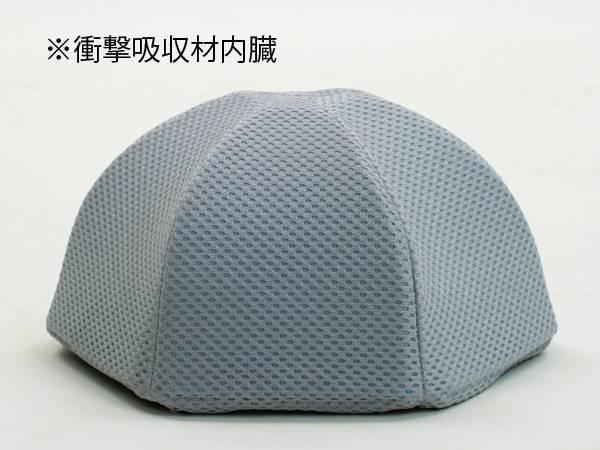 おでかけヘッドガードEタイプ(ターバンタイプ)の画像