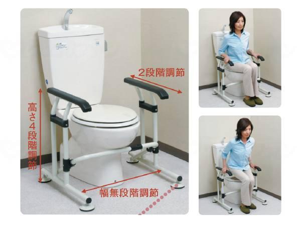 ステンレス製トイレアシストの画像