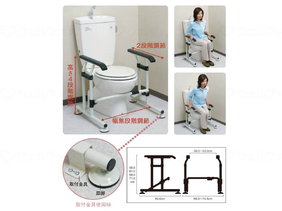 ステンレス製トイレアシスト(取付金具付)の画像