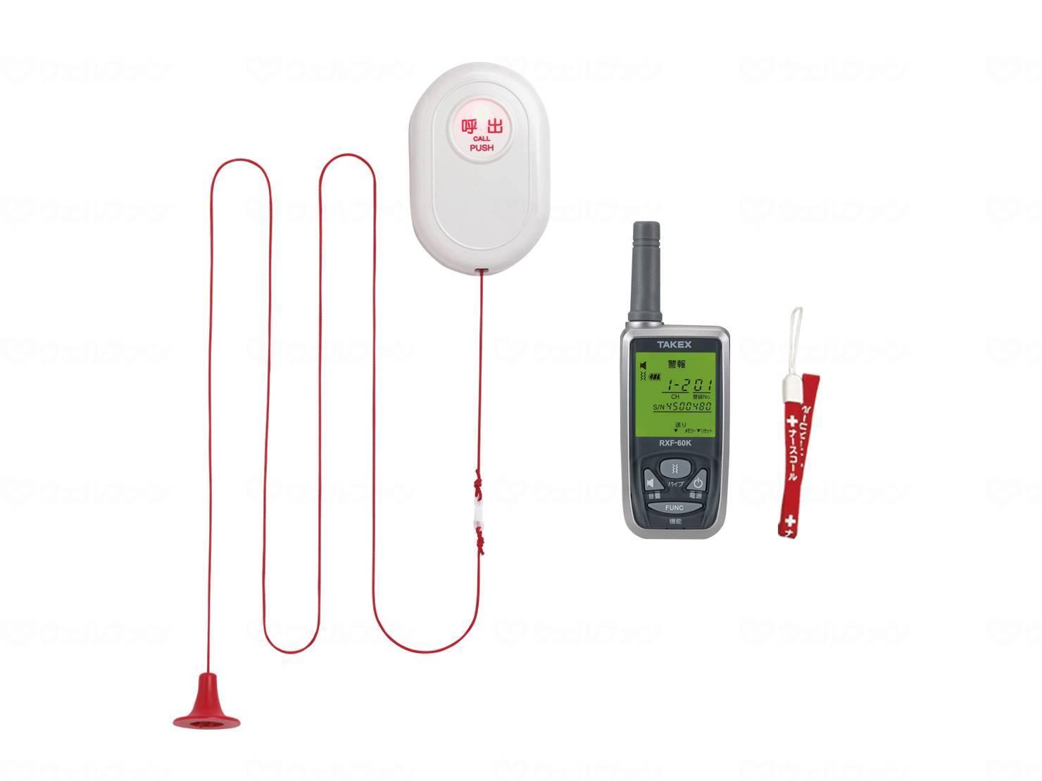 浴室用送信機/緊急呼出しセット 携帯型