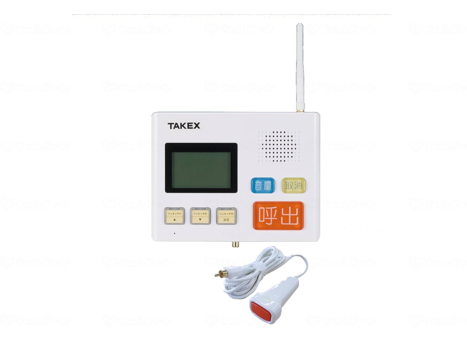 多機能型緊急通報装置(押しボタンセット)の画像