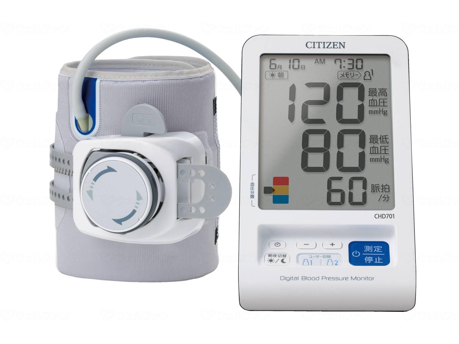 電子血圧計 CHD701の画像