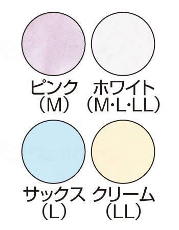 入浴介助エプロン(ひもタイプ) Mの画像