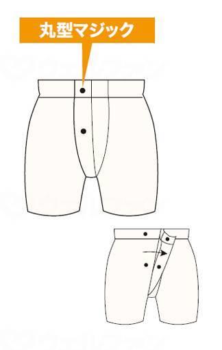 紳士・婦人共用股割パンツの画像