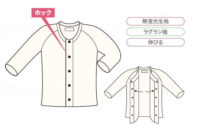 紳士のびのびワンタッチ肌着7分袖(ホック付)の画像