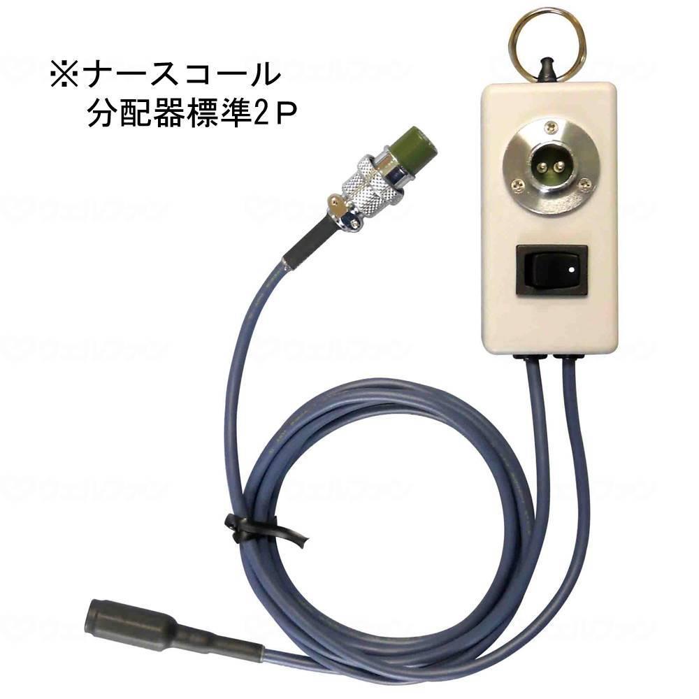 ふむナールLW分配器セット(アイホン2P用)の画像