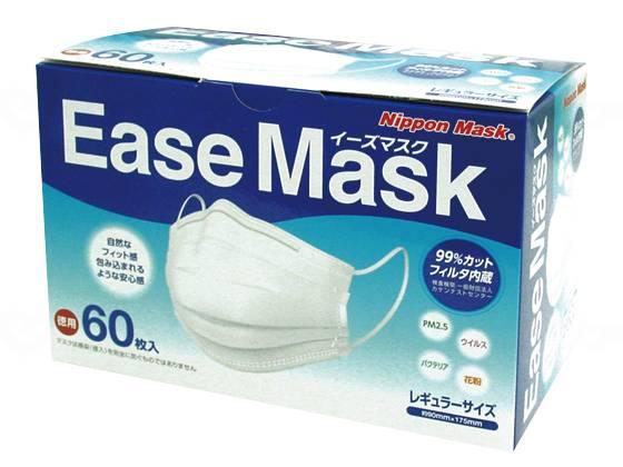 イーズ マスク