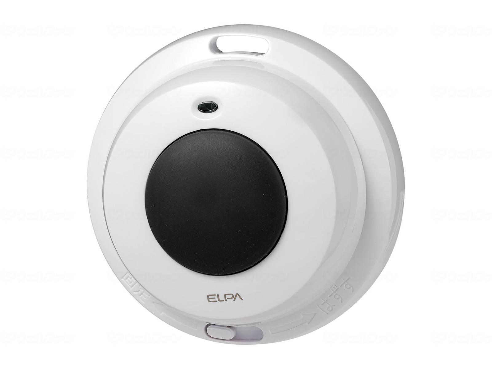 ワイヤレスチャイム防水押しボタンの画像