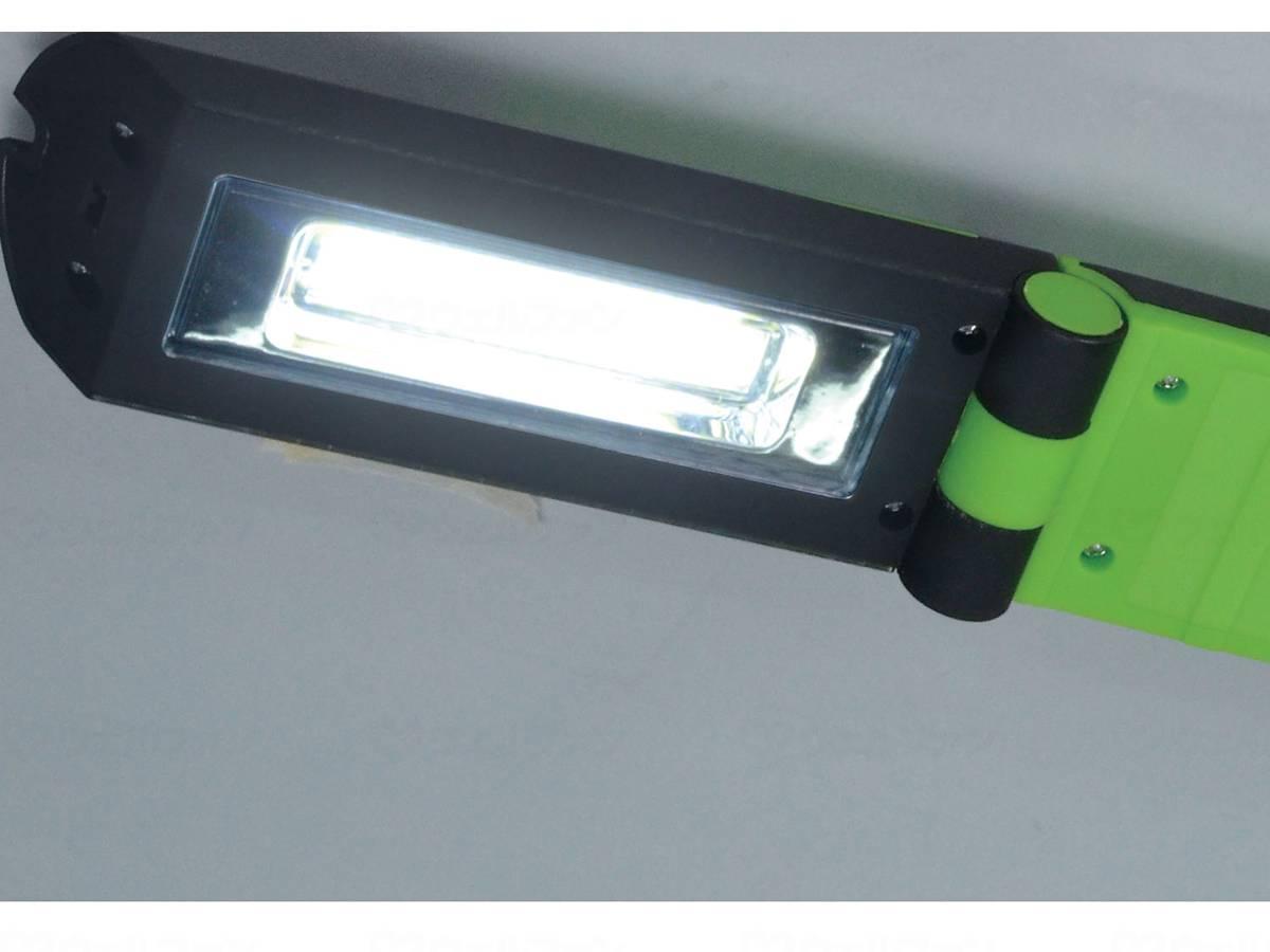 LEDワークライトの画像